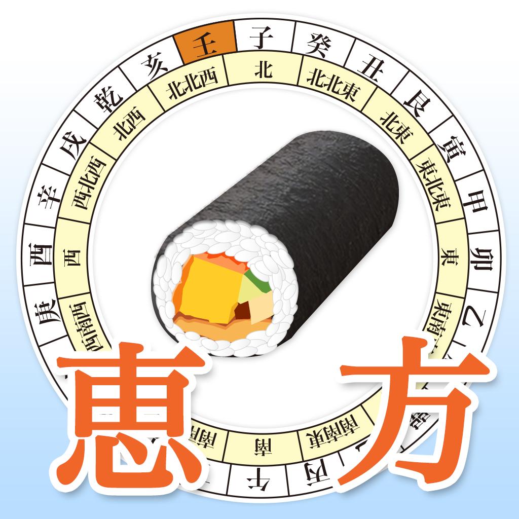 恵方マピオン